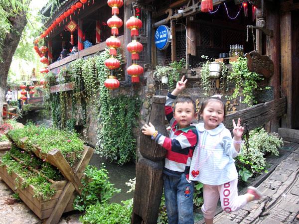 la ciudad antigua de lijiang