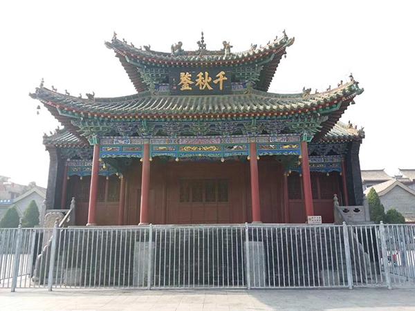 templo de guanlin