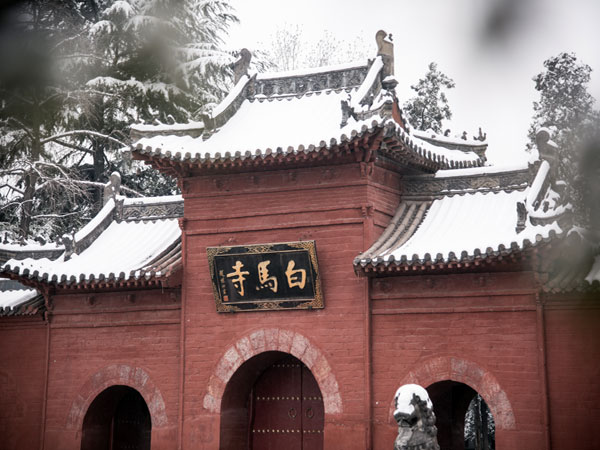https://www.viajedechina.com/pic/city/luoyang/attractions/White-Horse-Temple-3.jpg