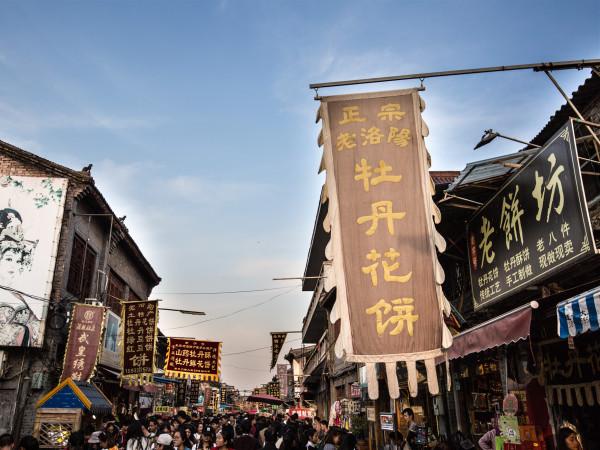 calle antigua de Luoyang
