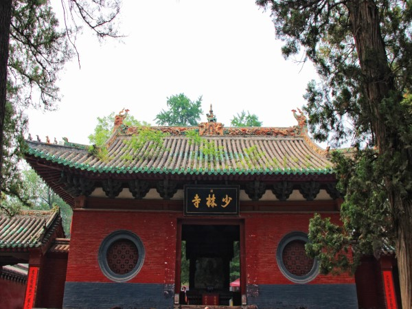 https://www.viajedechina.com/pic/city/luoyang/attractions/shaolin-temple-01.jpg