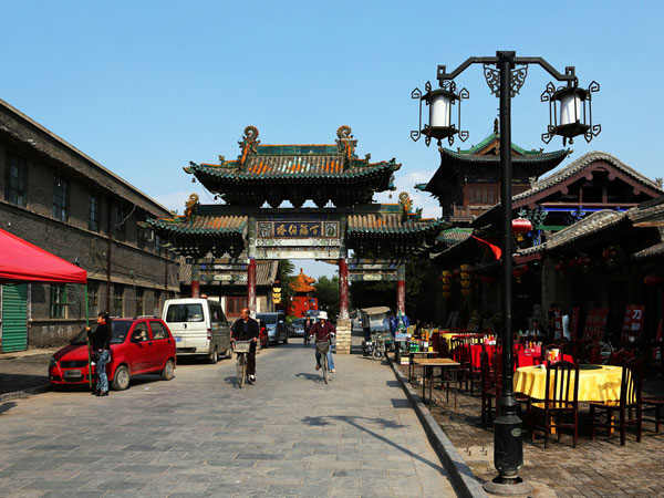https://www.viajedechina.com/pic/city/pingyao/attractions/Ming-Qing-Stree-8.jpg