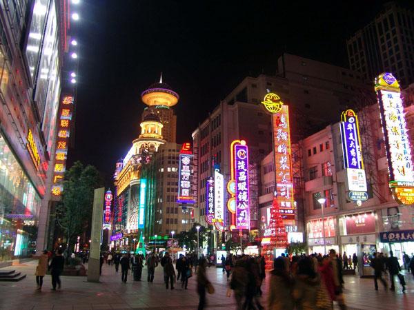 Calle del camino Nanjing