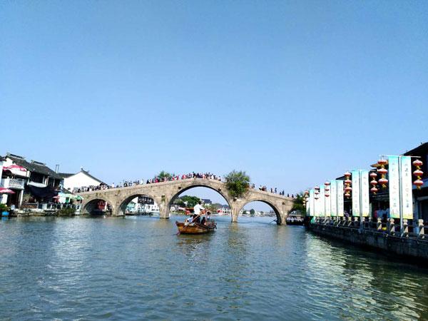 la ciudad de agua de Zhujiajiao