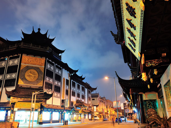 Cheng Huang Miao Templo de Dios de Ciudad de Shanghai