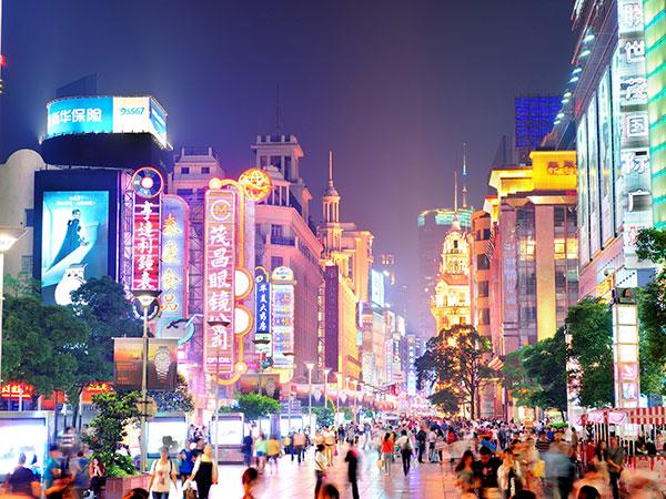 Calle Nanjing