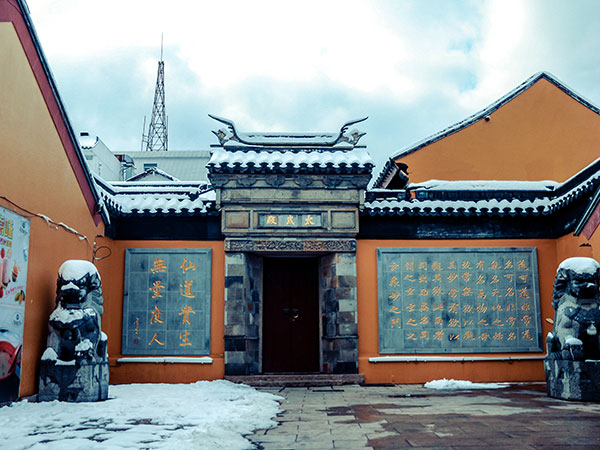 templo hanshan
