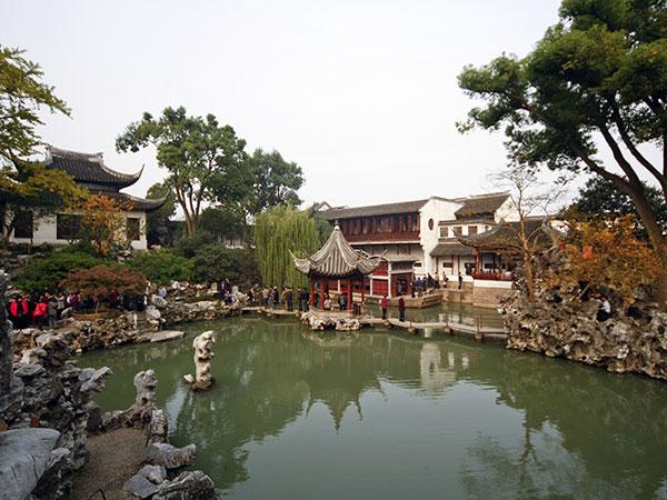 Jardín del Administrador Humilde