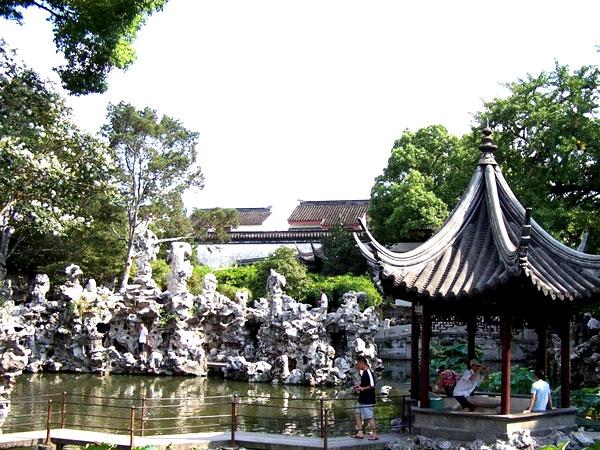 Jardín de Lingering