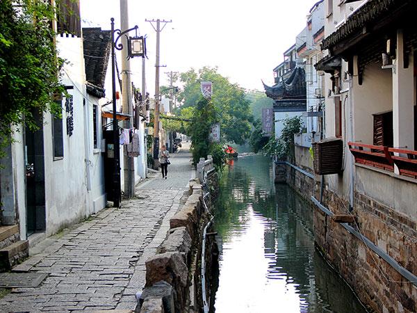 Calle Pingjiang