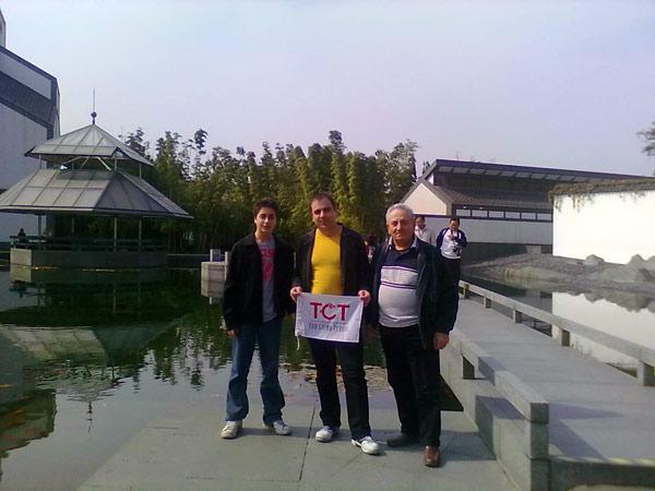museo de Suzhou