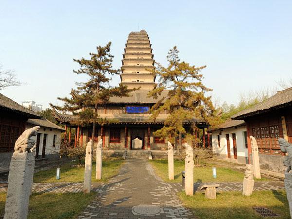 Pagoda del Ganso Salvaje Pequeña