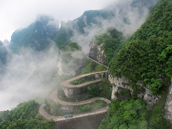 Montaña Tianzishan