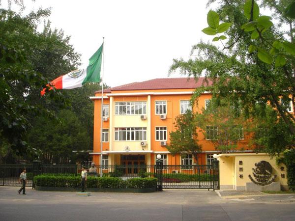 embajada-de-china-en-mexico-04