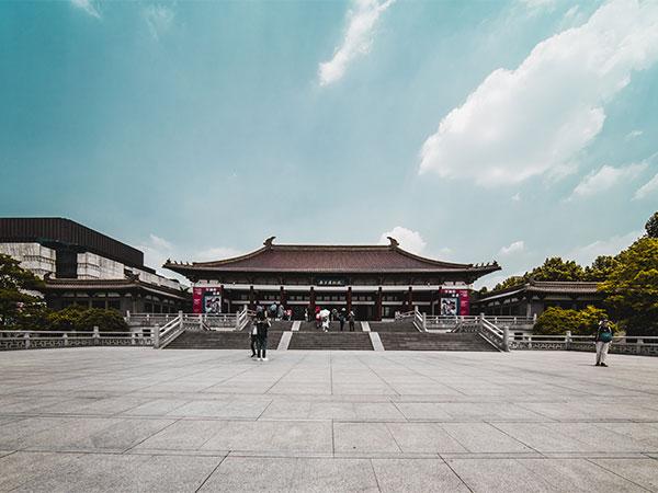 museo de nanjing