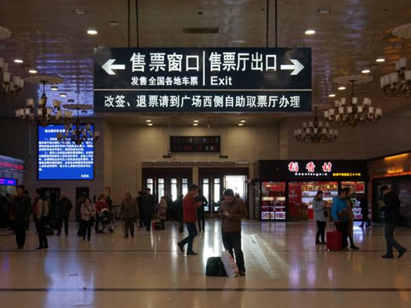 cómo sacar billetes de tren en China